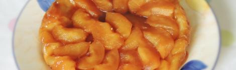 tarte tatin, a French classic apple pie
